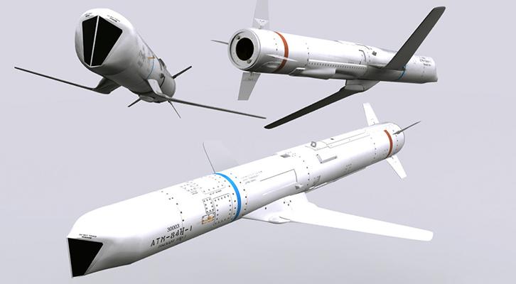 Gli Stati Uniti vendono 151 missili a Taiwan