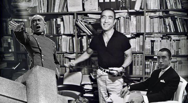 Yukio Mishima, <BR>esteta del patriottismo