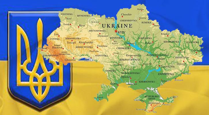 Storia dell'Ucraina. <br>Dai tempi più antichi ad oggi